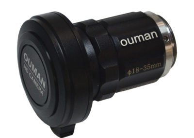 6 F18-F35 mm optical coupler zoom